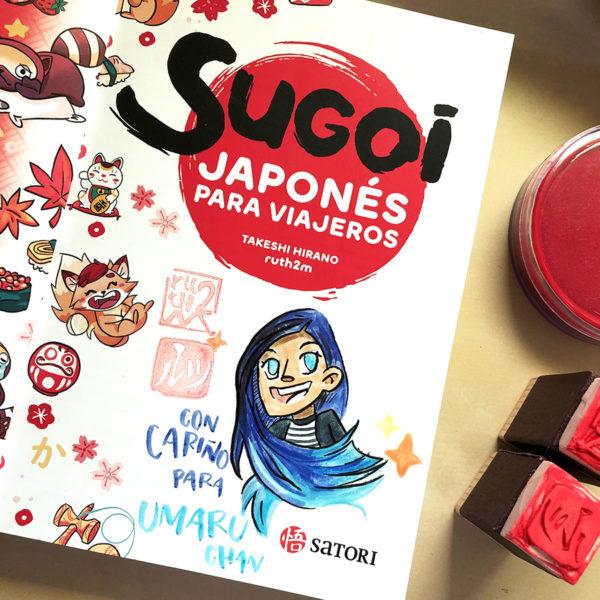 SUGOI_JaponesParaViajeros_IMG03