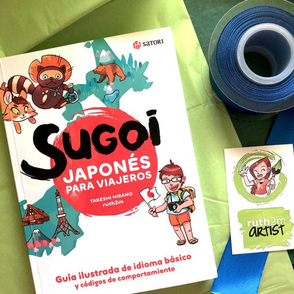 SUGOI_JaponesParaViajeros_IMG04