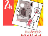 TALLERjapo_ilustraciónMANGA