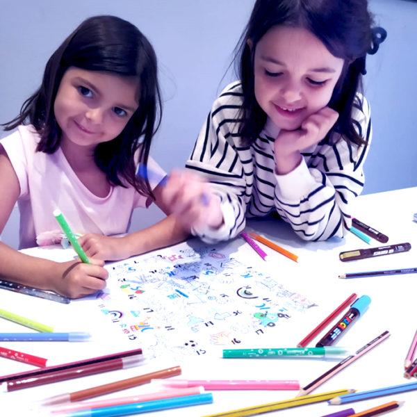 imprimibles gratuitos para niños, JUEGOdelCORONAVIRUS
