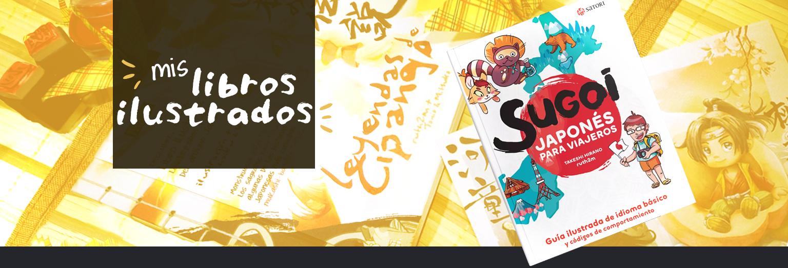 ruth2mSHOP_banner-LibroIlustrado-CulturaJaponesa_SUGOI-CIPANGO